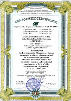 STB ISO 14001-2005