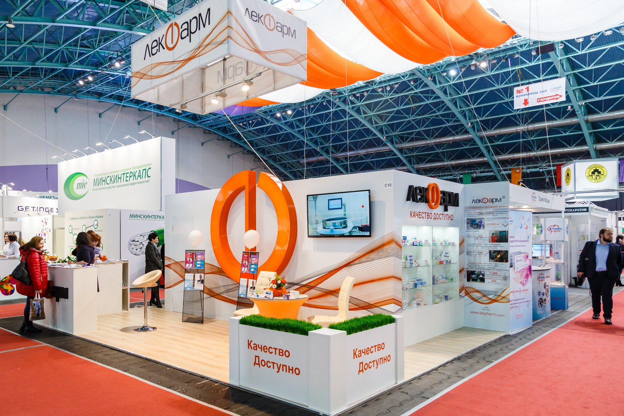 Expo Stand Bielorussia : Exhibition stand design stock video footage k and hd video