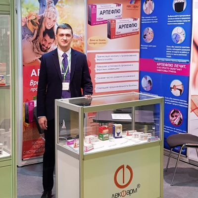 "International Specialized Exhibition ""Pharmacies 2017"" in Moscow"