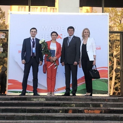 Belarusian-Moldovan forum of business and interregional cooperation
