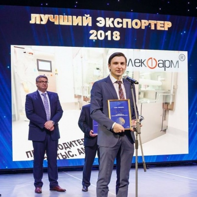 Lekpharm JLLC - the winner of «Best Exporter 2018» contest