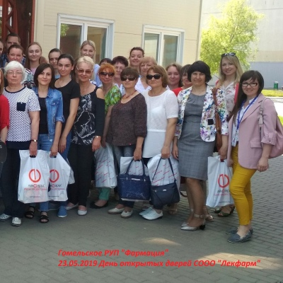 Open Day for the Gomel Pharmaceutical Unitary Enterprise